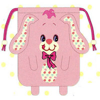 Most popular: Macaron Bunny carrier small